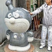 Thumbyomiuri2009111700346domestic