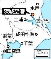 Thumbyomiuri2009121600746economy